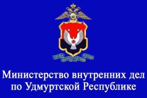 Богослужения для сотрудников Министерства внутренних дел
